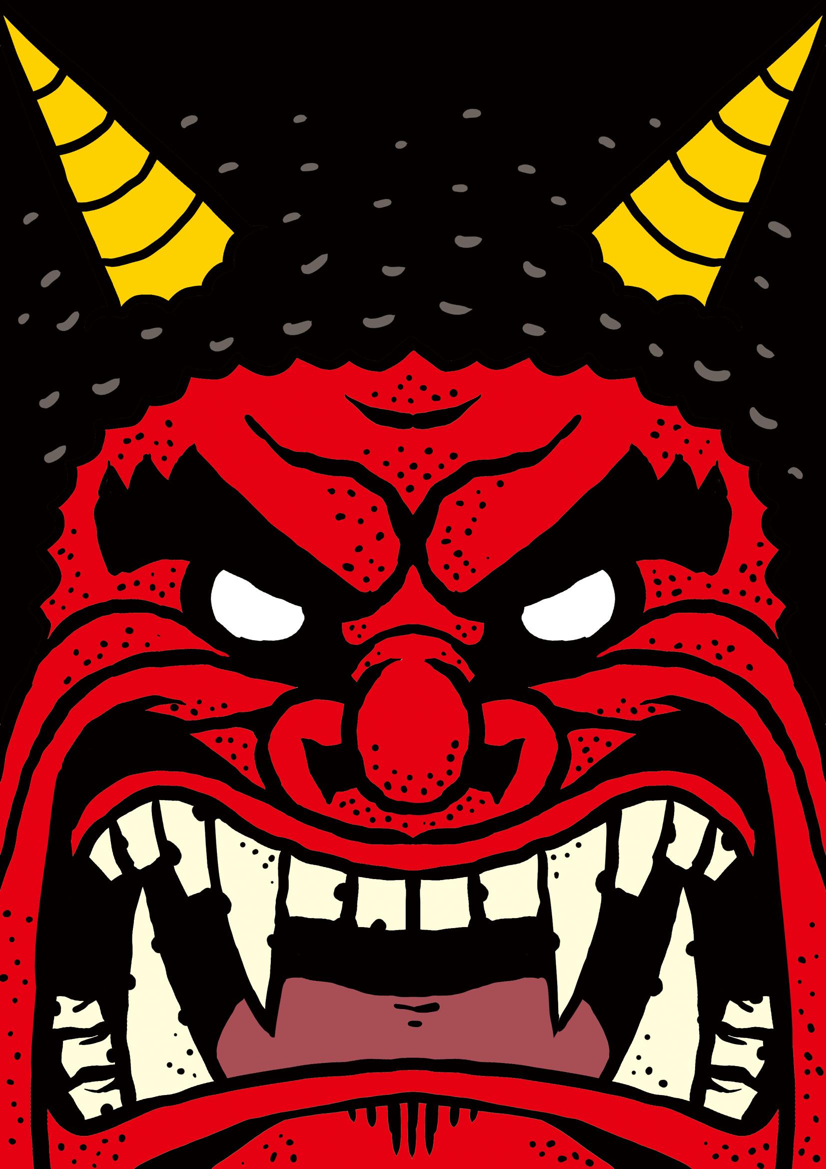Oni Tensei Tattoo : 鬼のおめん : すべての講義